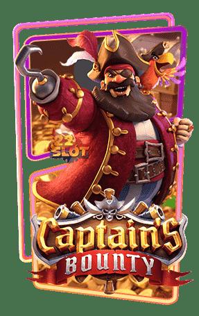 Icon Captain's Bounty