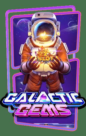 Icon Galactic Gems