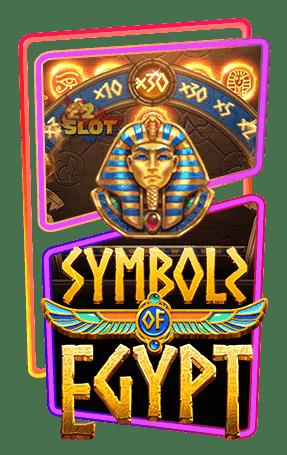 Icon Symbols of Egypt รวมเกมสล็อตทุกค่าย ทดลองเล่นสล็อต PG SLOT ฟรี