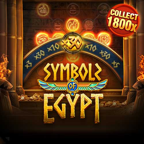Banner Symbols of Egypt