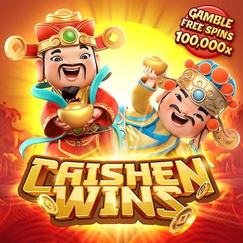 Banner Caishen Wins รวมเกมสล็อตทุกค่าย ทดลองเล่นสล็อต PG SLOT ฟรี