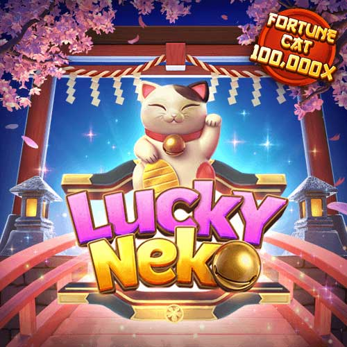 Banner Lucky Neko รวมเกมสล็อตทุกค่าย ทดลองเล่นสล็อต PG SLOT ฟรี