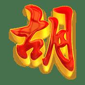 Scatter Mahjong Ways 2 รวมเกมสล็อตทุกค่าย ทดลองเล่นสล็อต PG SLOT ฟรี
