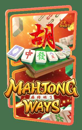 Icon Mahjong Ways