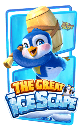 Icon The Great Icescape