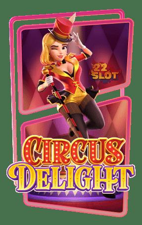 Icon Circus Delight