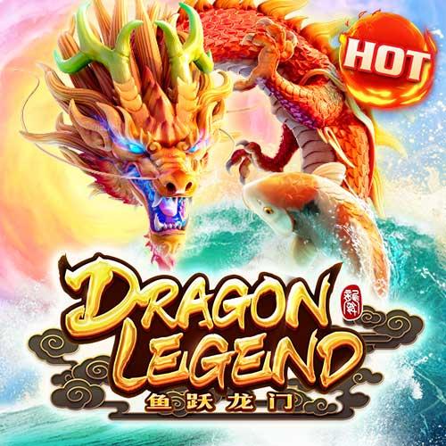 Banner Dragon Legend เกมสล็อตทุกค่าย ทดลองเล่นสล็อต PG SLOT