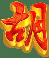 Scatter Mahjong Ways เกมสล็อตทุกค่าย ทดลองเล่นสล็อต PG Slot