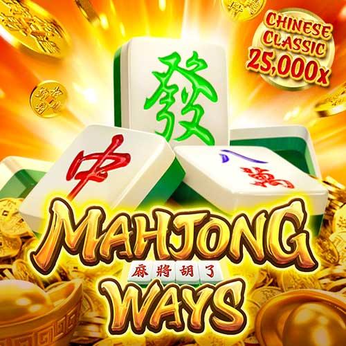 Banner Mahjong Ways เกมสล็อตทุกค่าย ทดลองเล่นสล็อต PG Slot