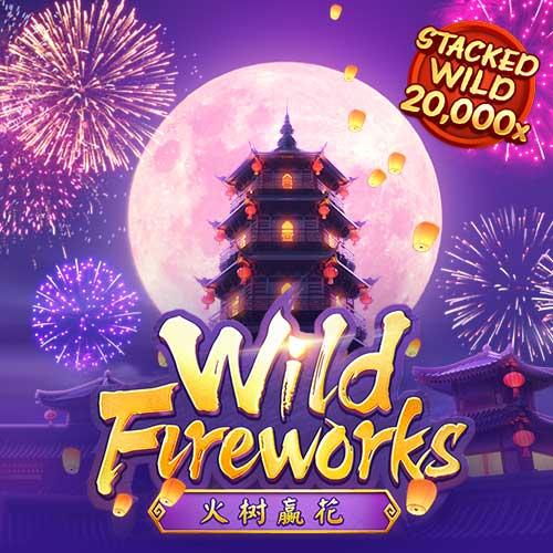 Banner Wild Fireworks เกมสล็อตทุกค่าย ทดลองเล่นสล็อต PG SLOT