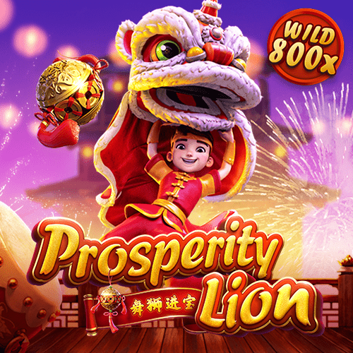 Banner Prosperity Lion