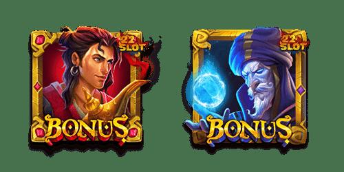 Bonus Aladdin and the Sorcerer สล็อต Pragmatic ทดลองเล่นสล็อต