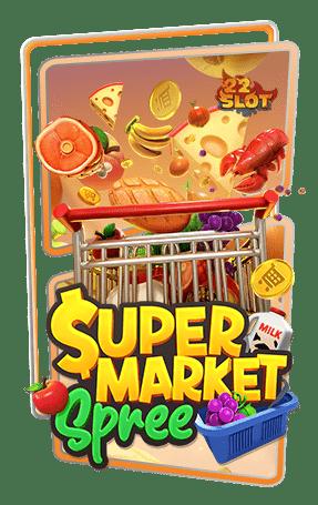 Icon Supermarket Spree