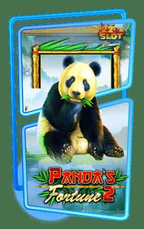 Icon1-Panda-Fortune2