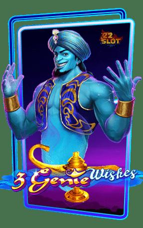 Icon-3-Genie-Wishes-min