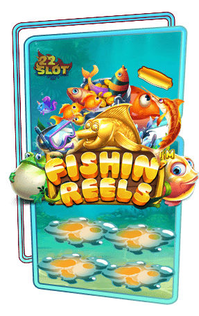 Icon-Fishin'-Reels-min